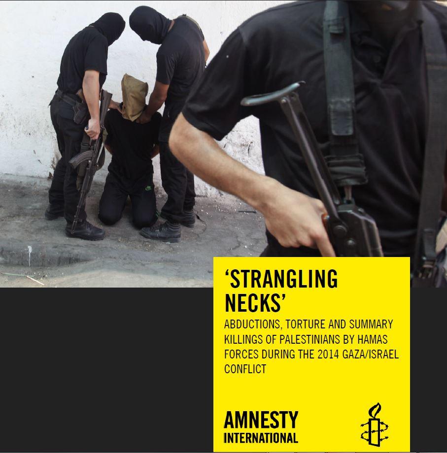 amnesty1